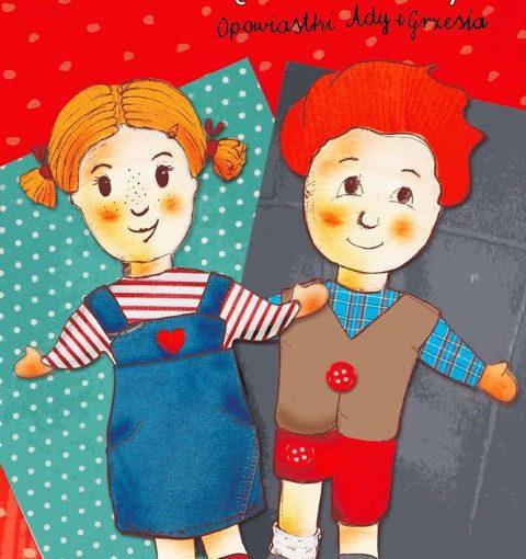Książka: Aneta Kołat - Hura! Idę do szkoły!